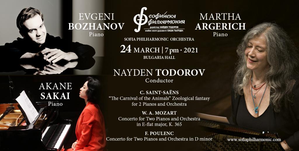 Martha Argerich, Akane Sakai, Evgeni Bozhanov to play SK-EX