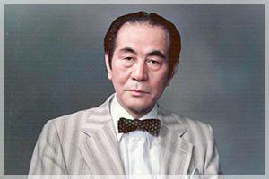 伊福部 昭 生誕100周年記念コンサート