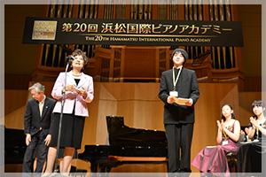 第20回浜松国際ピアノアカデミー SK-EXを弾いた藤田真央さんが第一位を獲得
