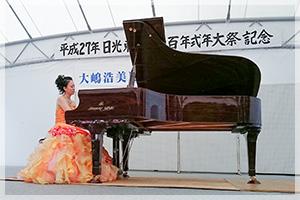 日光東照宮に響くShigeru Kawaiの音色 400年式年大祭ピアノリサイタルに協力