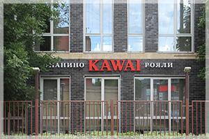 海外にも広がる Shigeru Kawaiのネットワーク