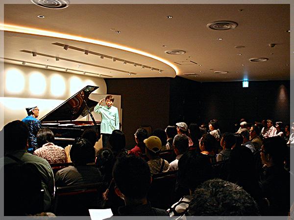 「東急不動産グループ × Shigeru Kawai」コラボコンサート Part 2